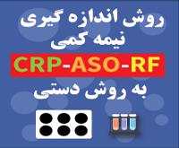 crprfasosemiq200165