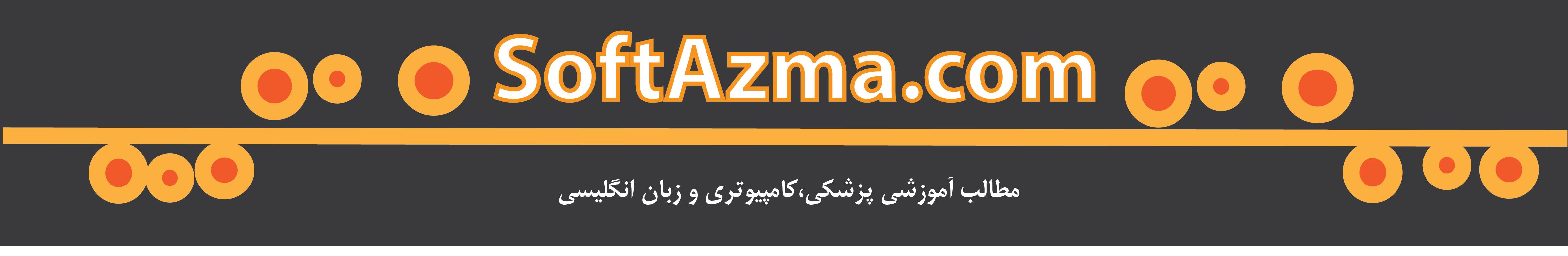 softazma.com